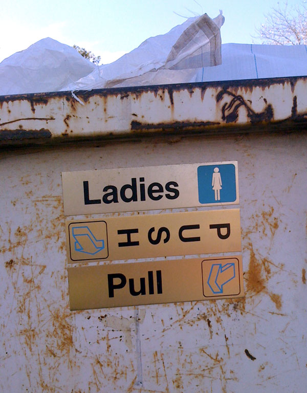 Ladies Push Pull